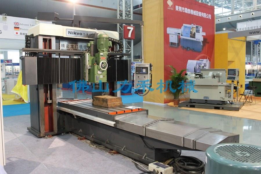 2010天津(机械模具展览会)2-2