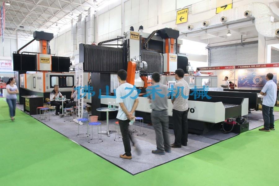 2014顺德(第九届中国佛山机械装备展览会)4-1