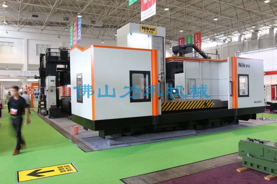2014顺德(第九届中国佛山机械装备展览会)4-2