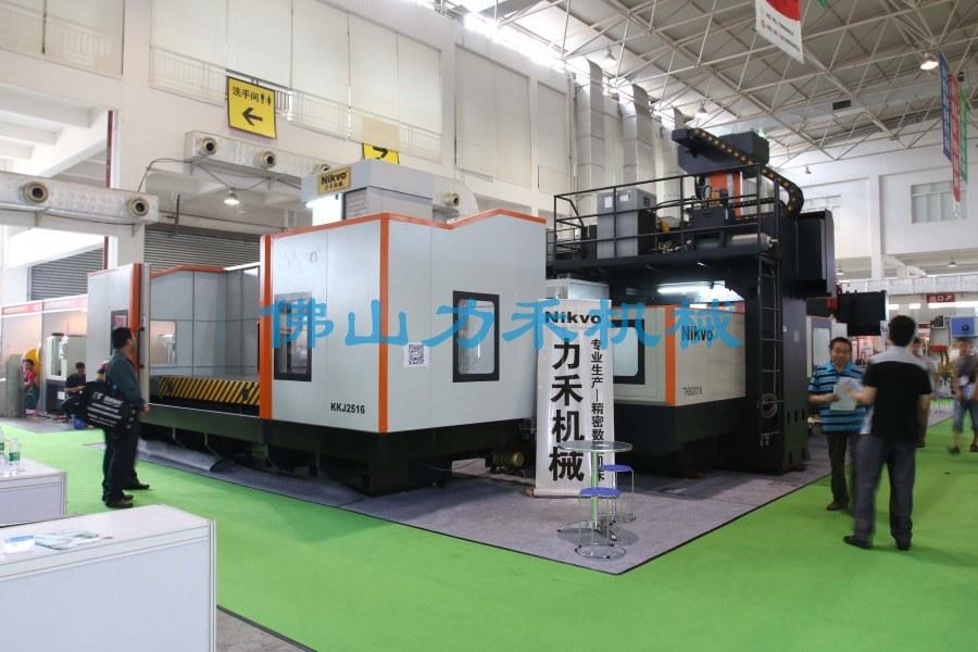 2014顺德(第九届中国佛山机械装备展览会)4-4