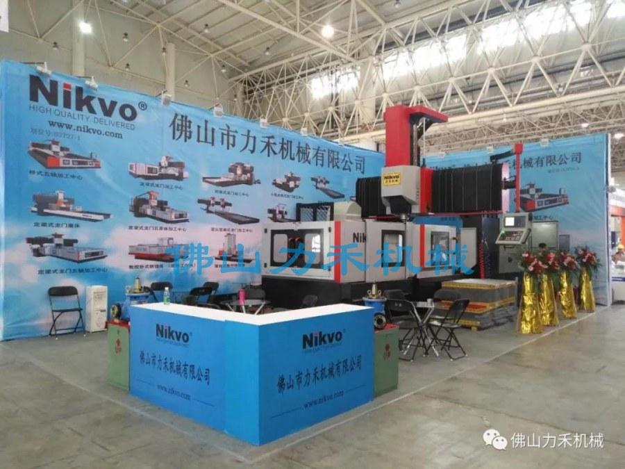 2018 武汉 第19届中国国际机电产品博览会