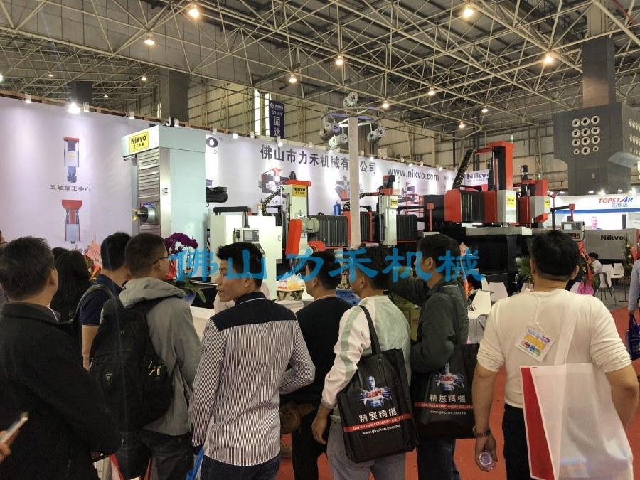 2018 DMP第20届东莞国际模具及金属加工展